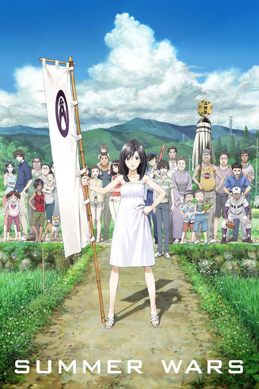 Summer Wars movie poster