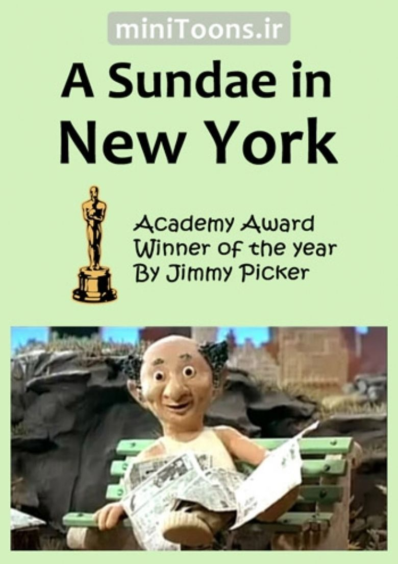 Sundae in New York movie poster