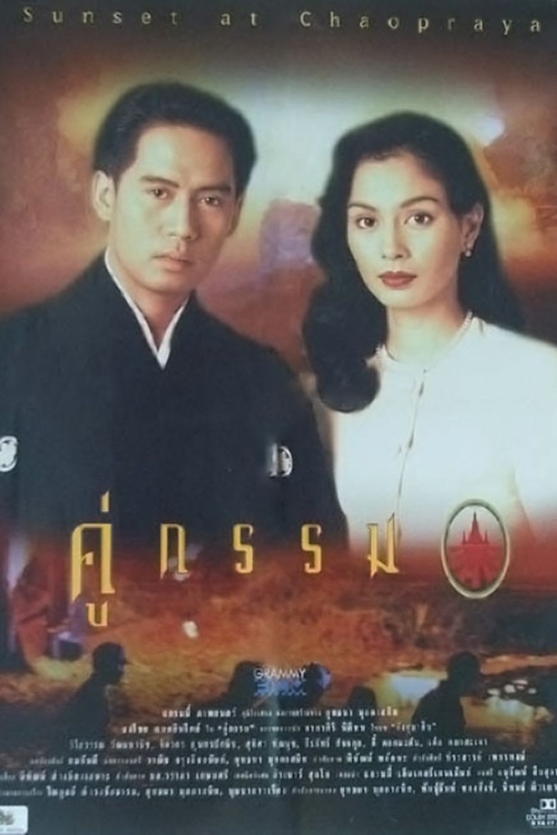 Sunset at Chaophraya (1996 film) - Alchetron, the free