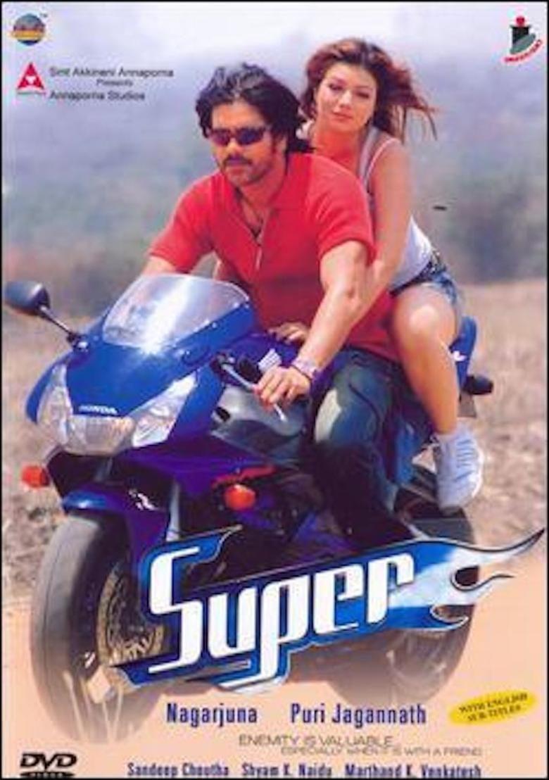 Super (2005 film) movie poster
