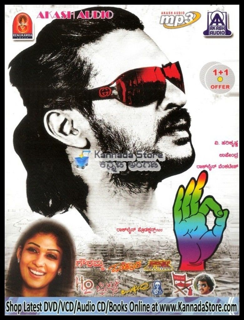 Super (2010 Indian film) movie poster