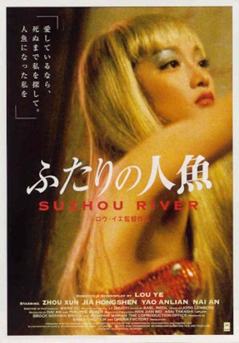 Suzhou River (film) movie poster