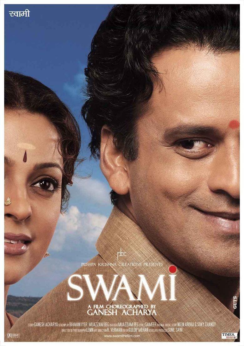 Swami (2007 film) movie poster