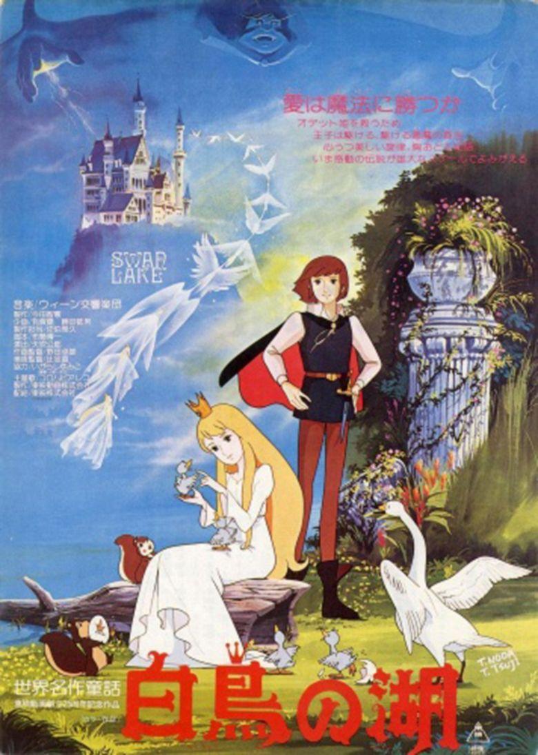 Swan Lake (1981 film) movie poster