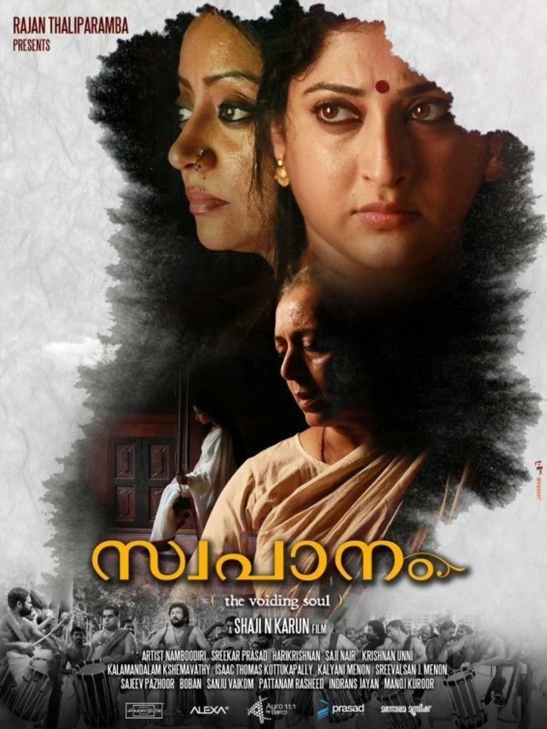 Swapaanam movie poster