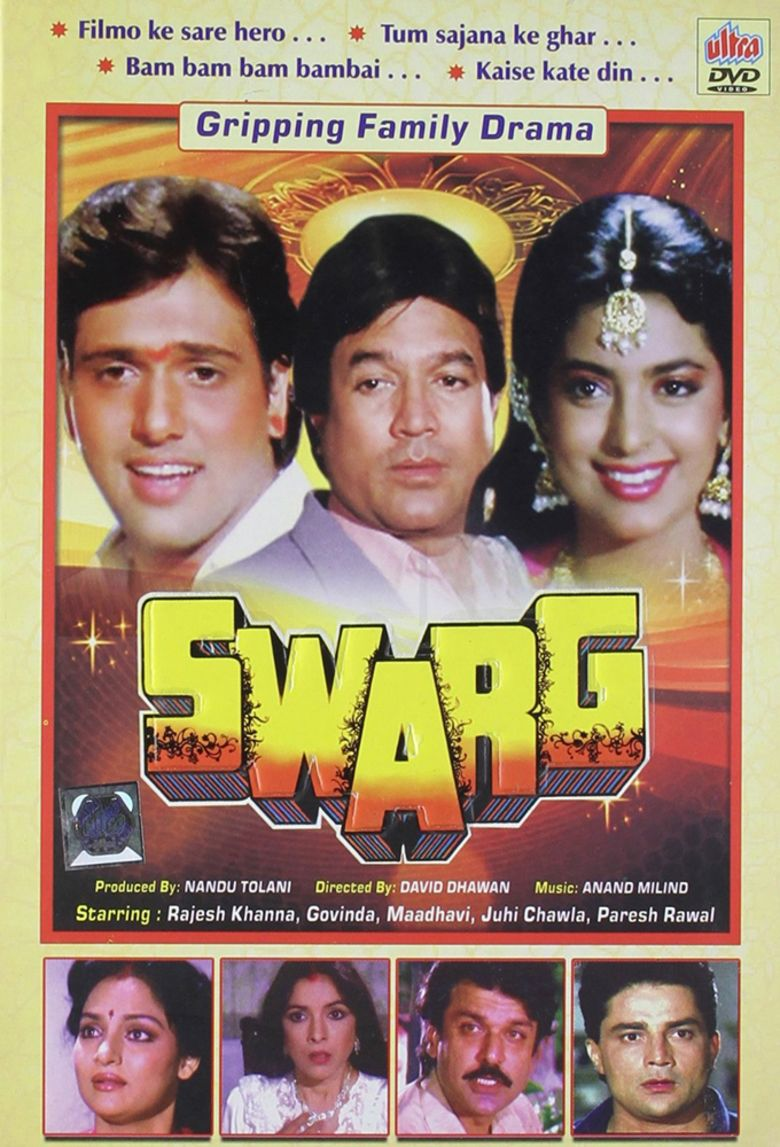 Swarg movie poster