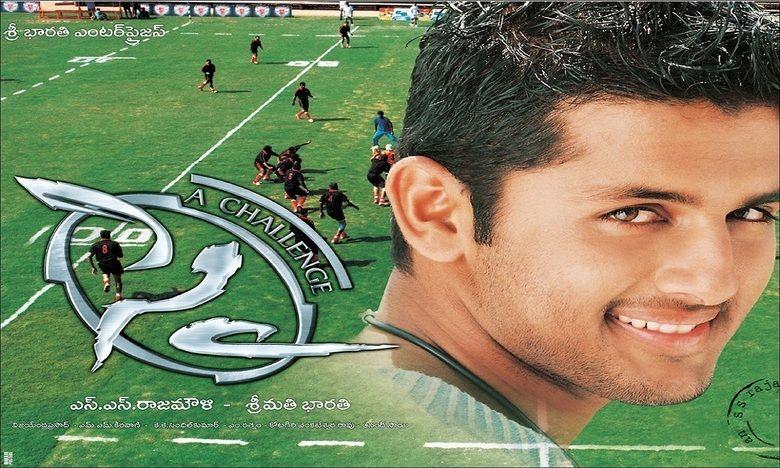 Sye (2004 film) movie scenes