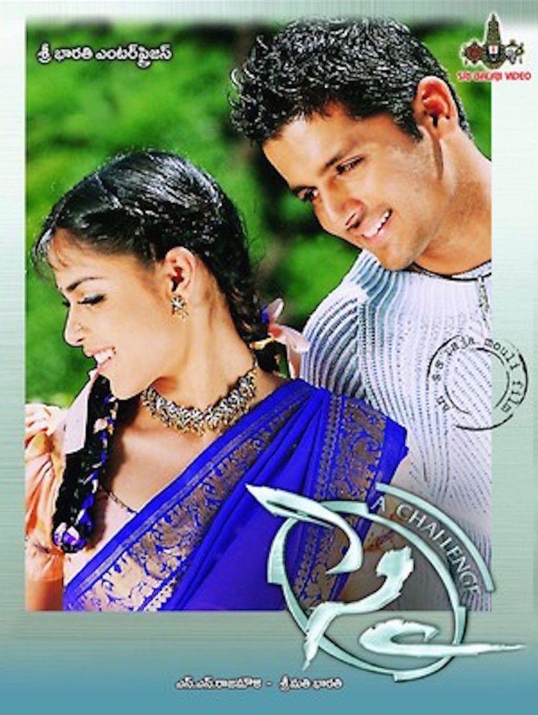 Sye (2004 film) movie poster