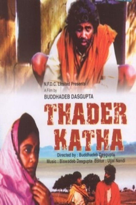 Tahader Katha movie poster
