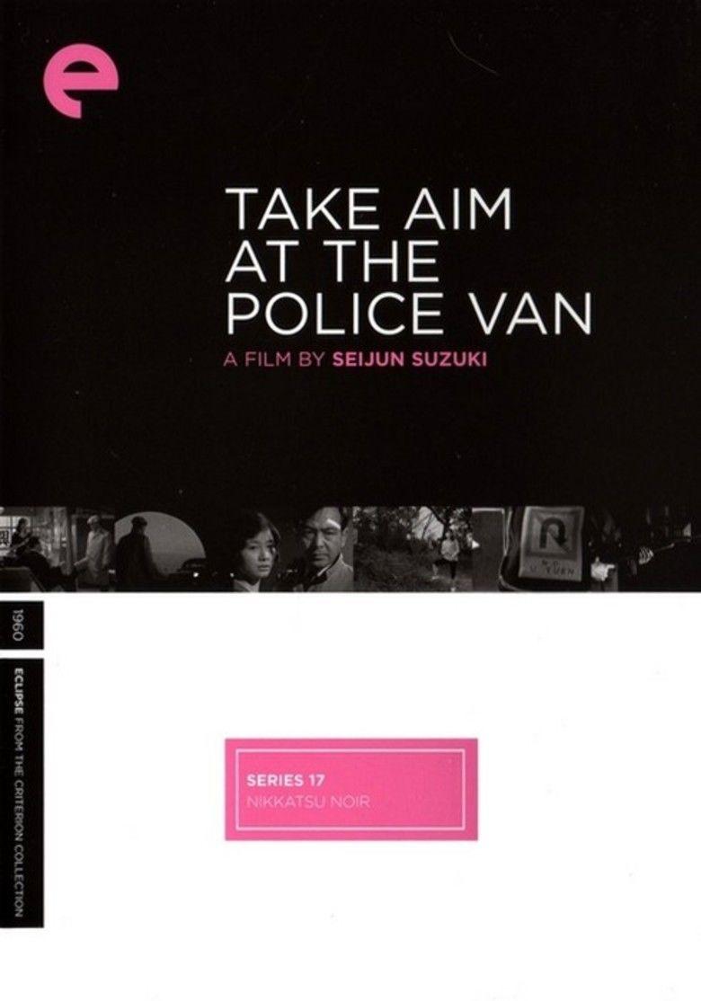 Take Aim at the Police Van movie poster
