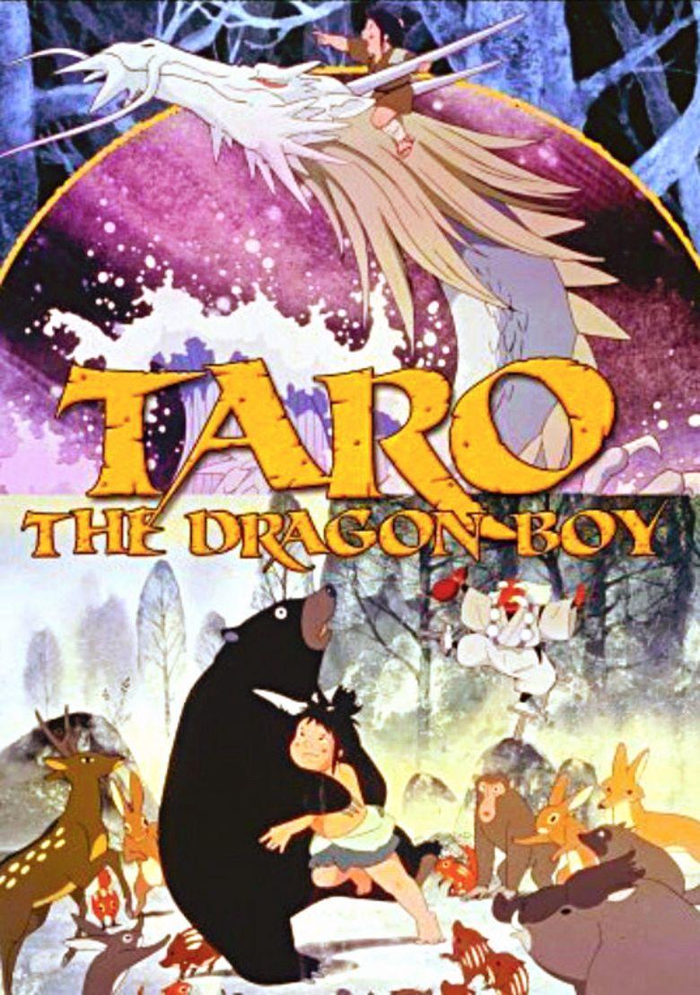 Tatsu no ko Taro movie poster