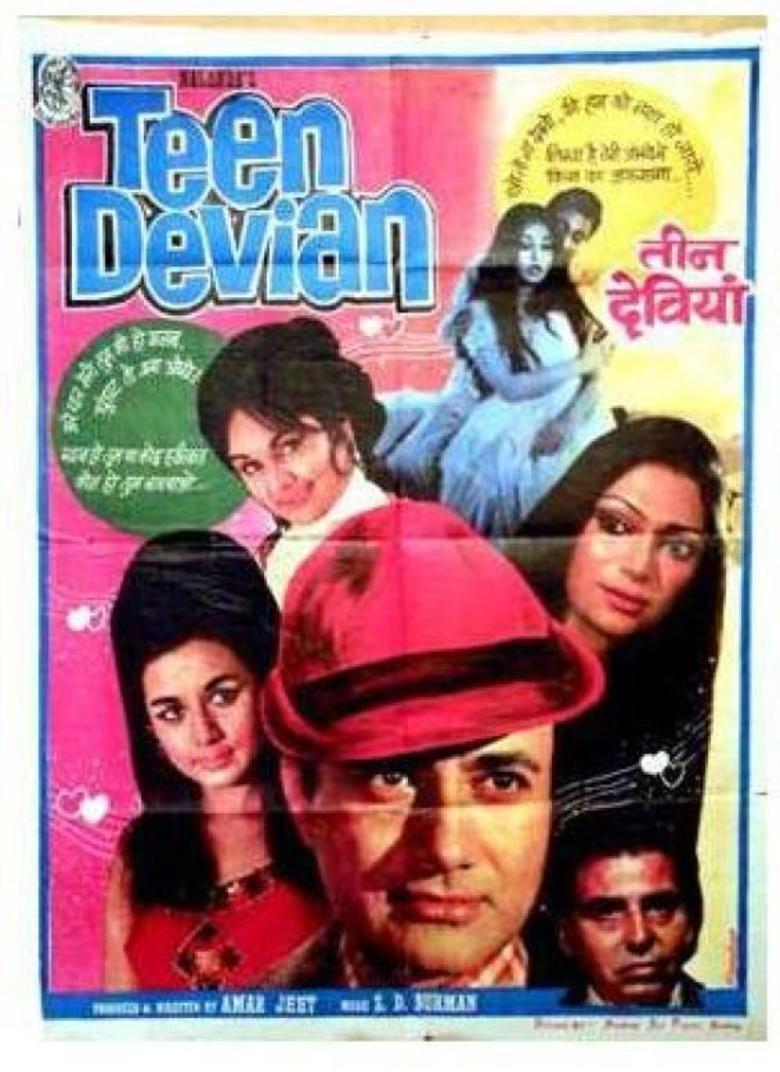 Teen Devian movie poster