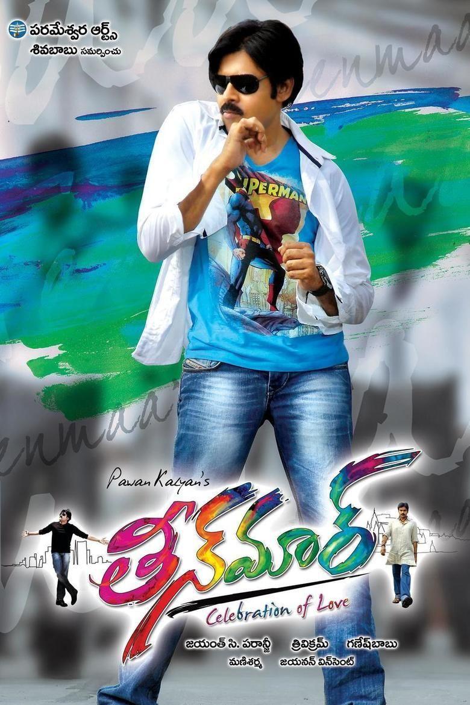 Teen Maar movie poster