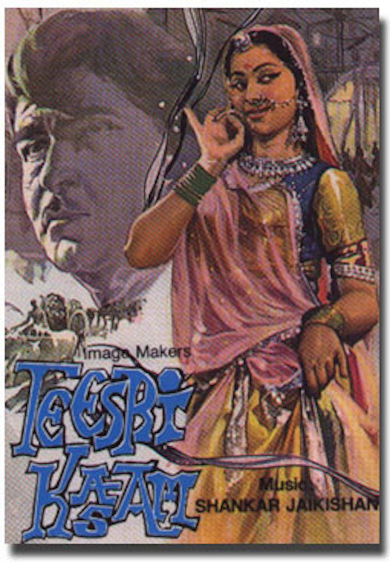 Teesri Kasam movie poster