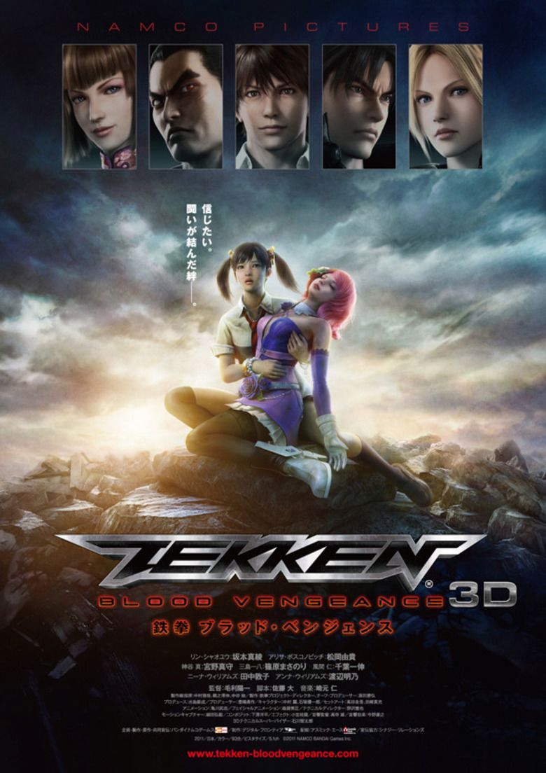 Tekken: Blood Vengeance movie poster