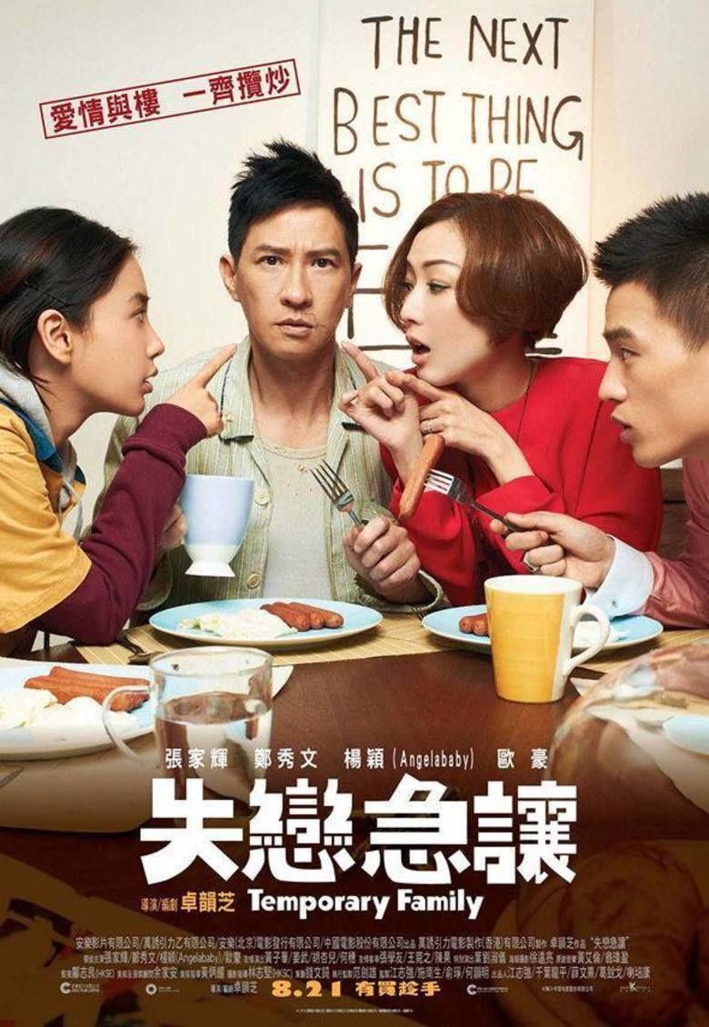 Temporary Family movie poster