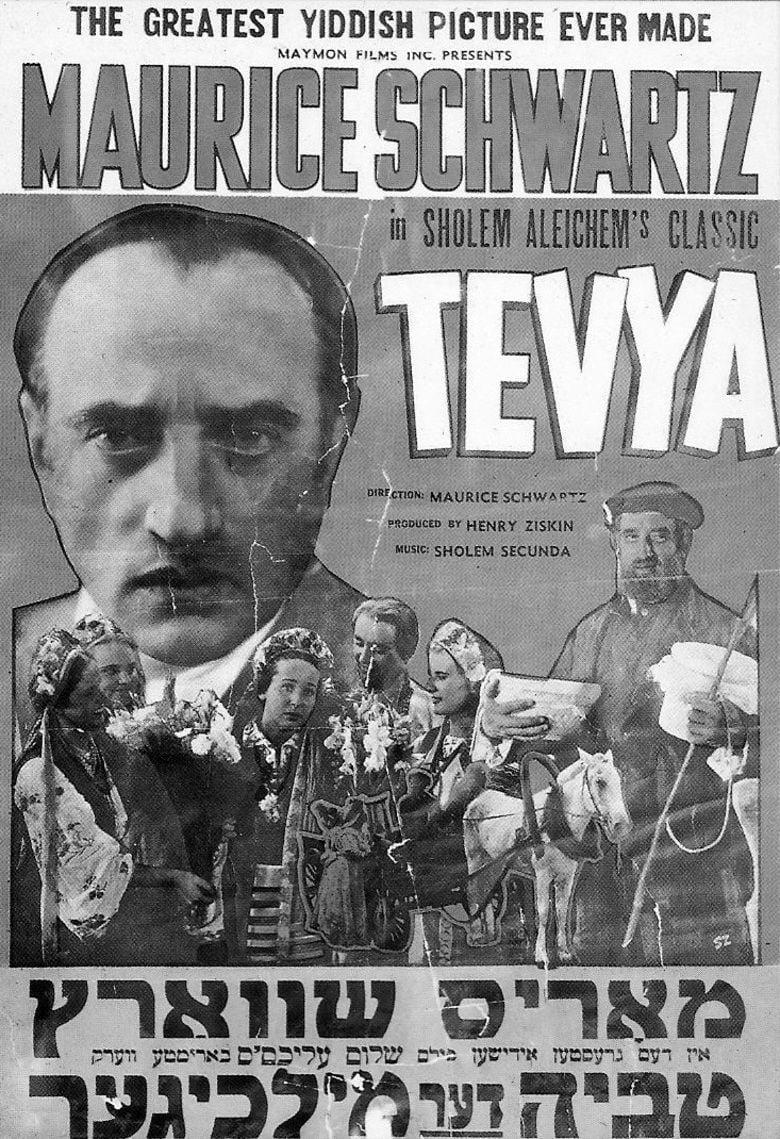 Tevya (film) movie poster