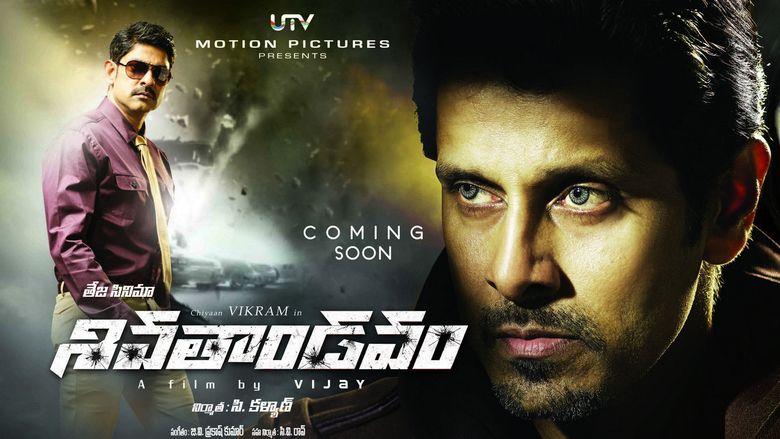 Thaandavam movie scenes