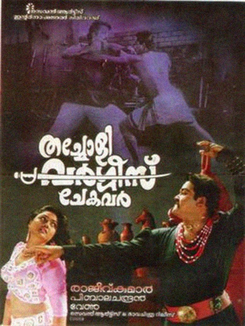Thacholi Varghese Chekavar movie poster