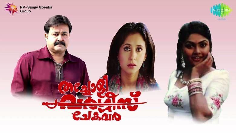 Thacholi Varghese Chekavar movie scenes