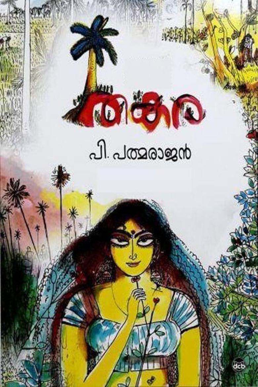 Thakara movie poster