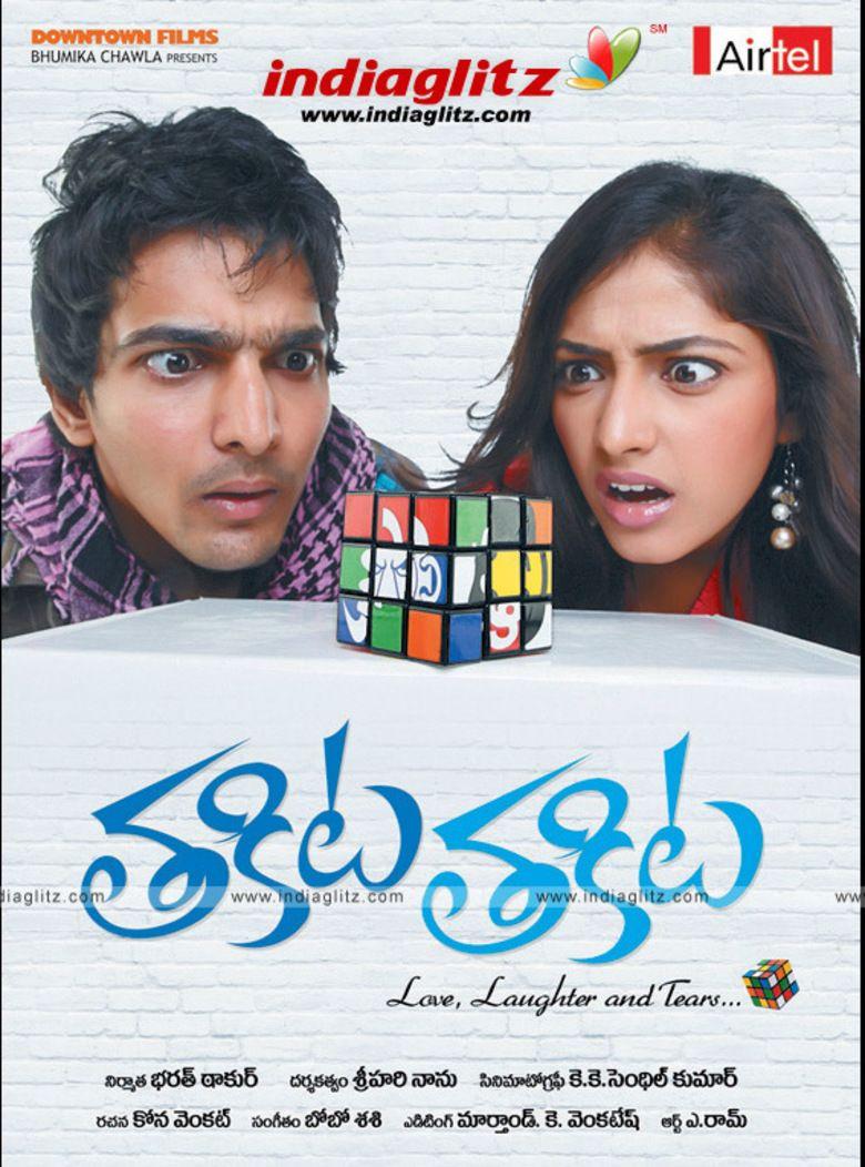 Thakita Thakita movie poster