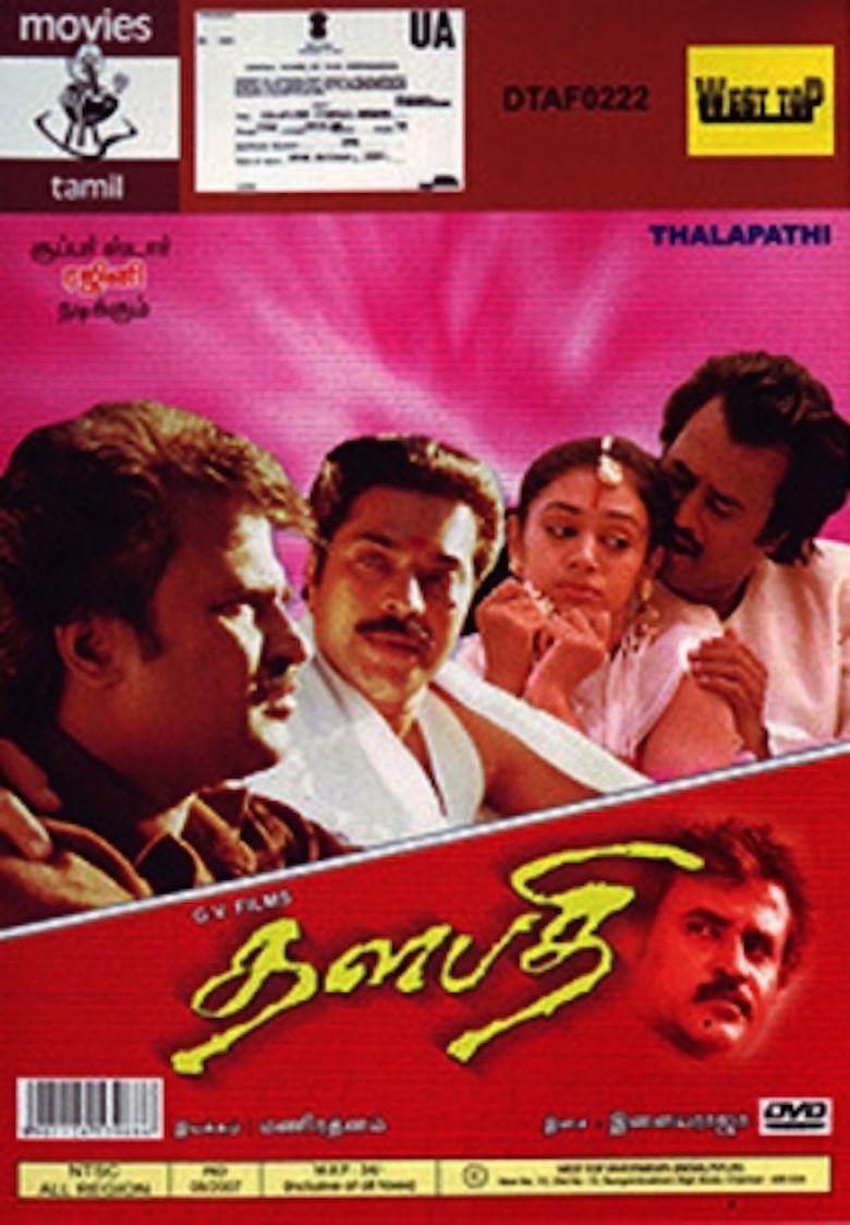 Thalapathi movie poster