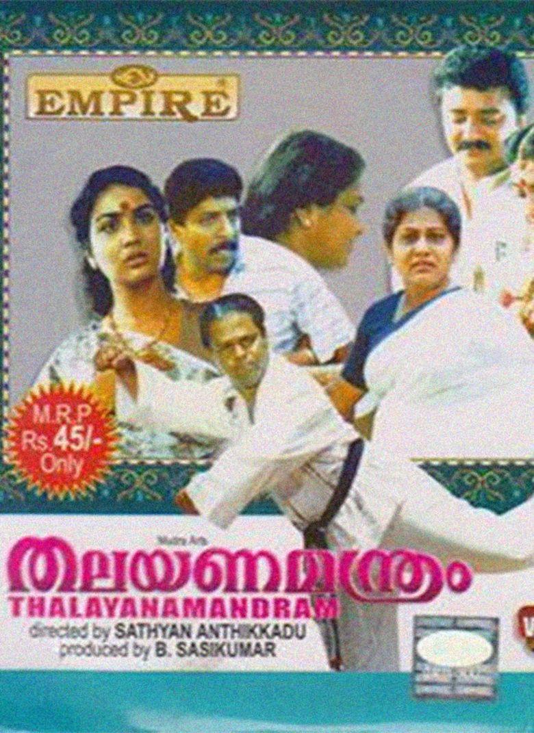 Thalayanamanthram movie poster
