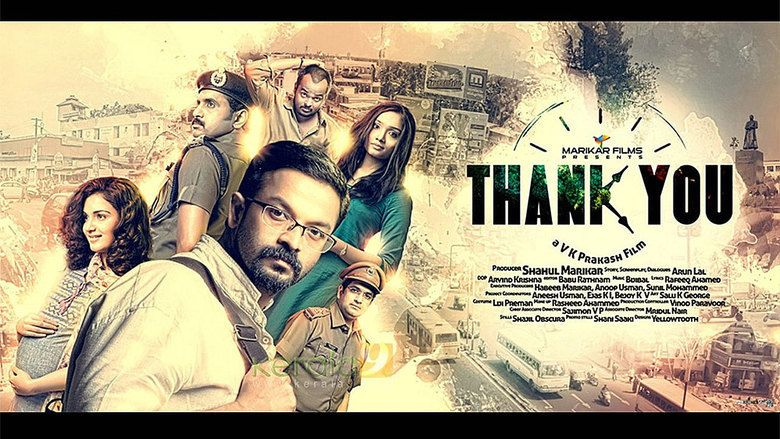 Thank You (2013 film) movie scenes