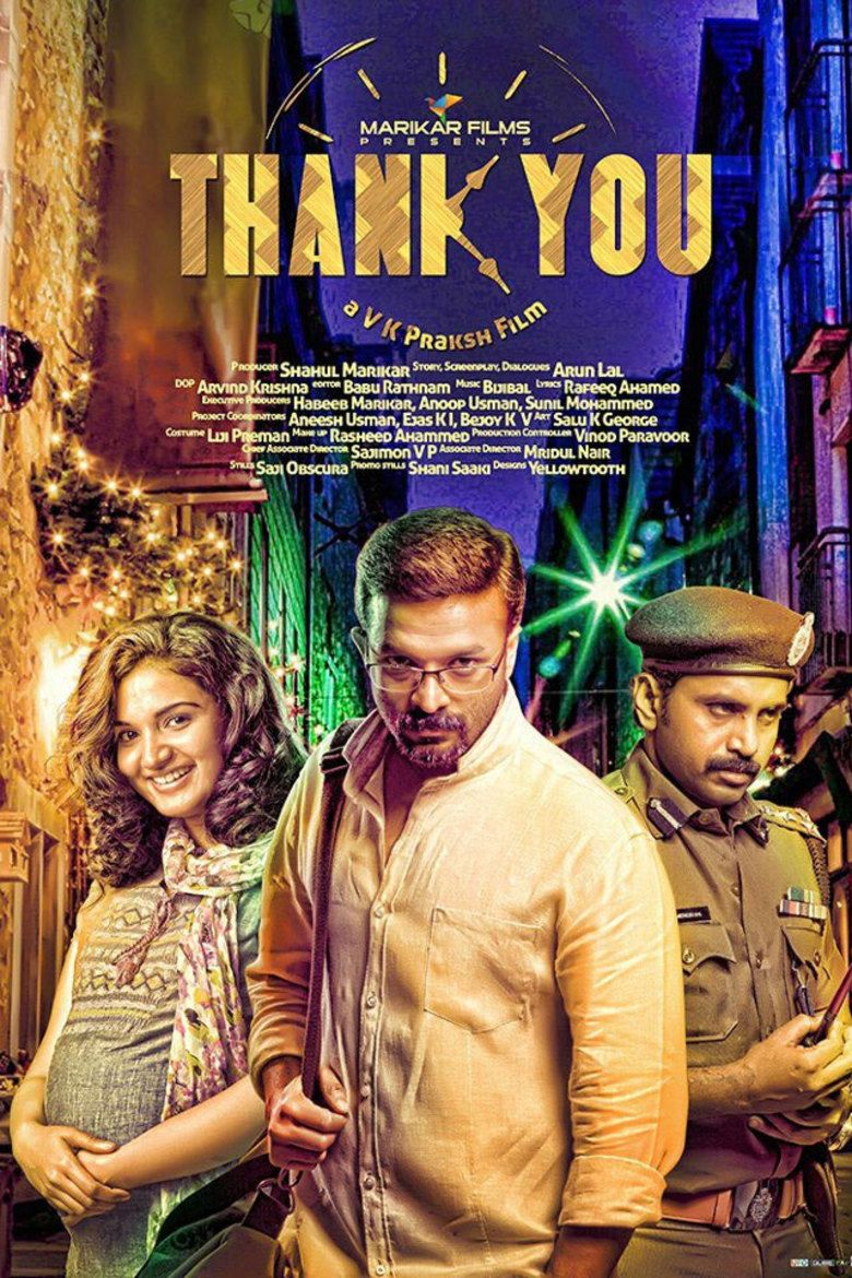 Thank You (2013 film) movie poster