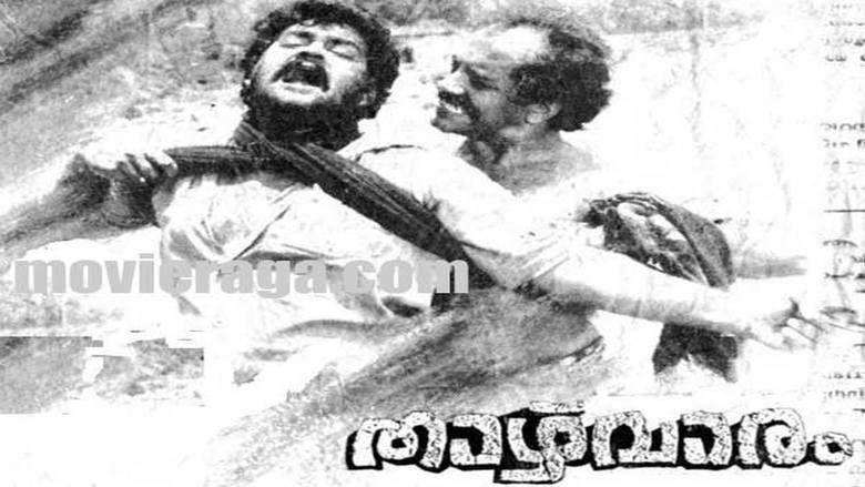Thazhvaram movie scenes