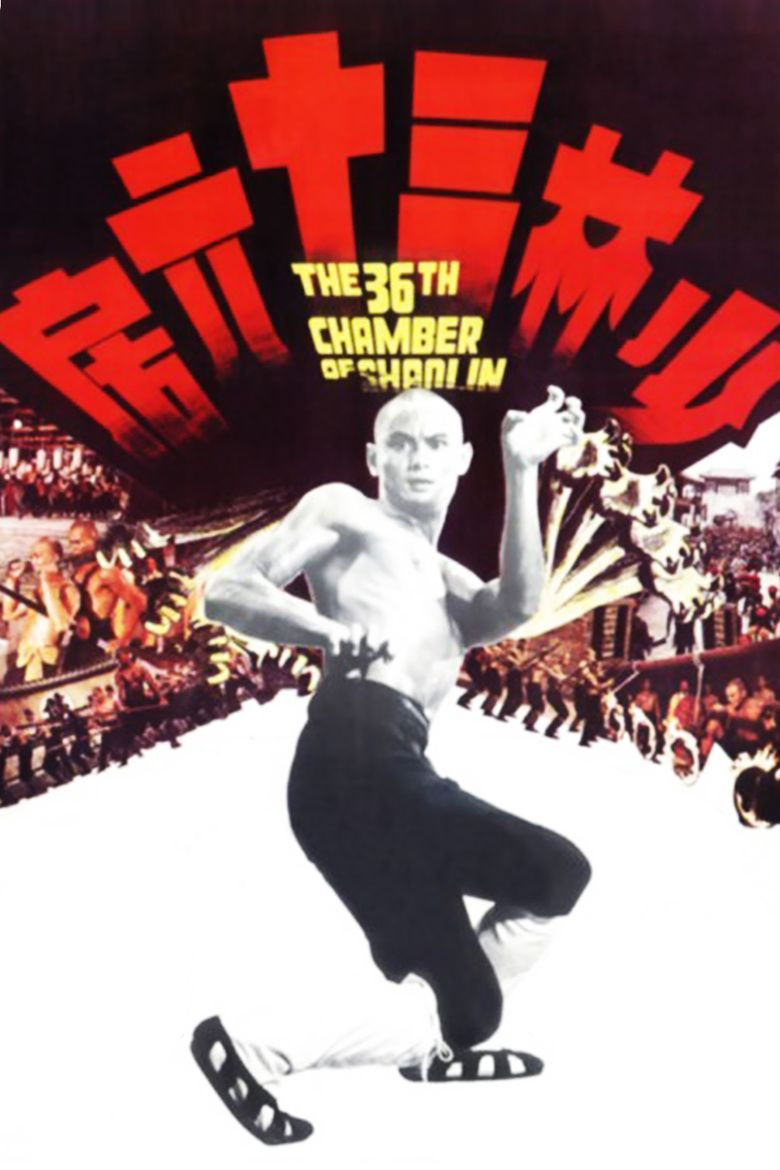 The 36th Chamber of Shaolin movie poster