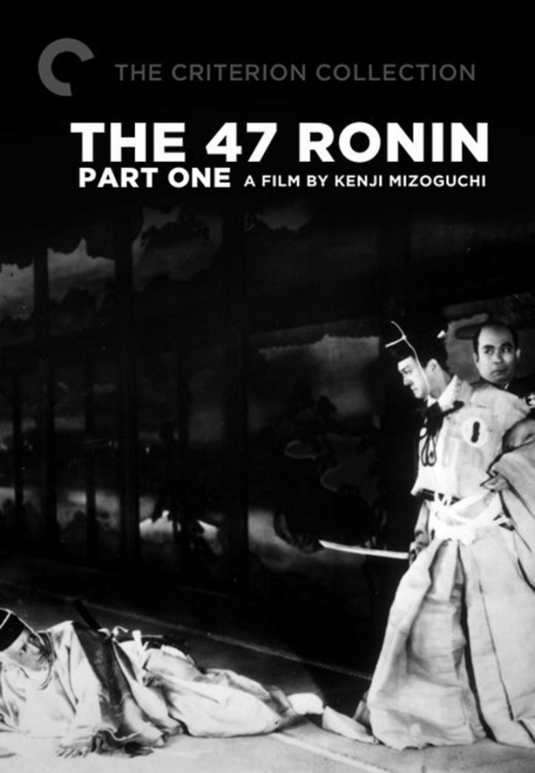 The 47 Ronin (1941 film) movie poster