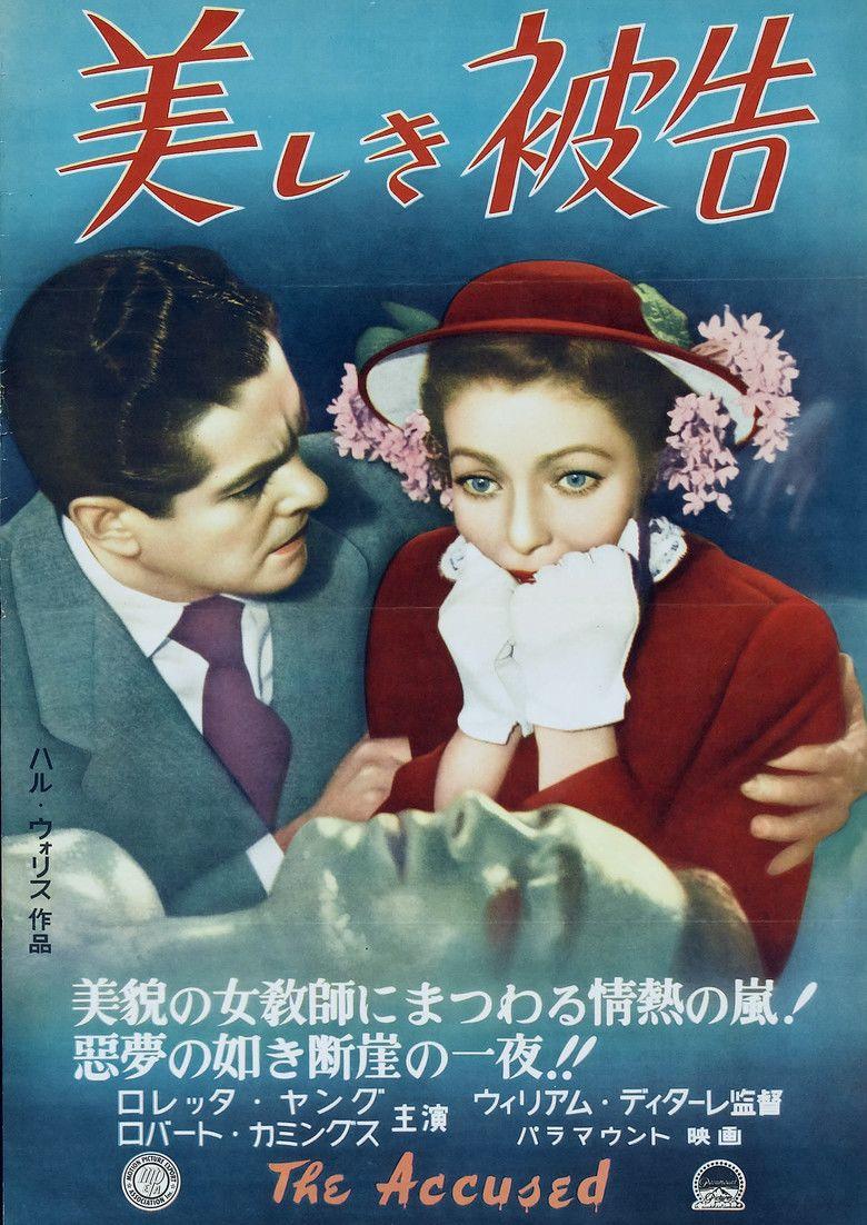 The Accused (1949 film) movie poster