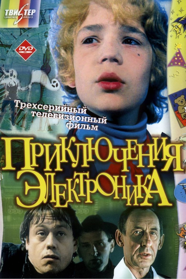 The Adventures of the Elektronic movie poster