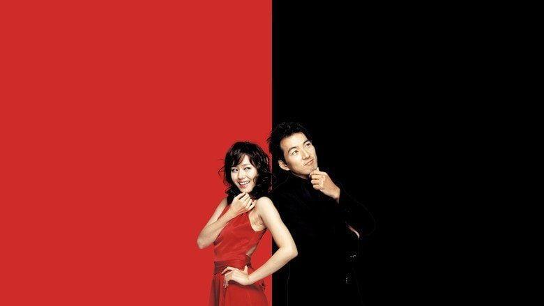 The Art of Seduction (film) movie scenes