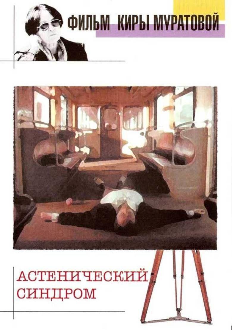 The Asthenic Syndrome - Alchetron, The Free Social Encyclopedia