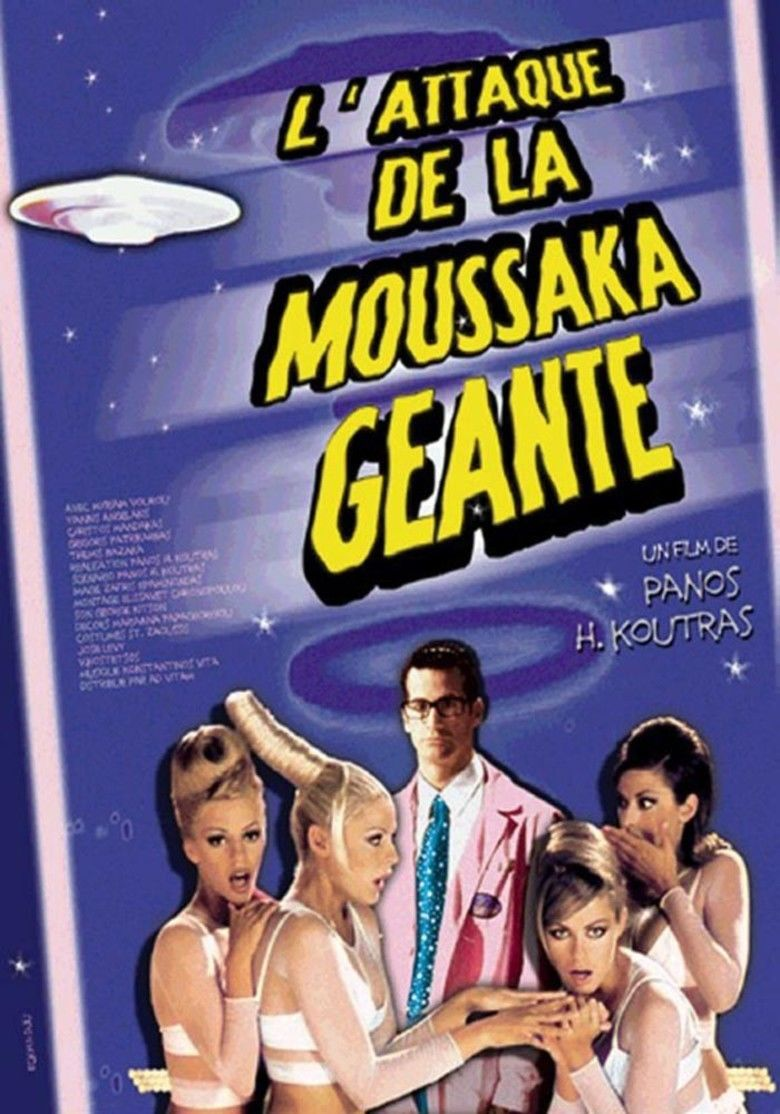 The Attack of the Giant Moussaka movie poster