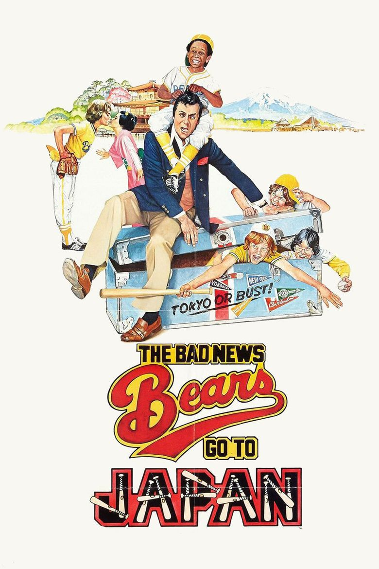 The Bad News Bears Go to Japan movie poster