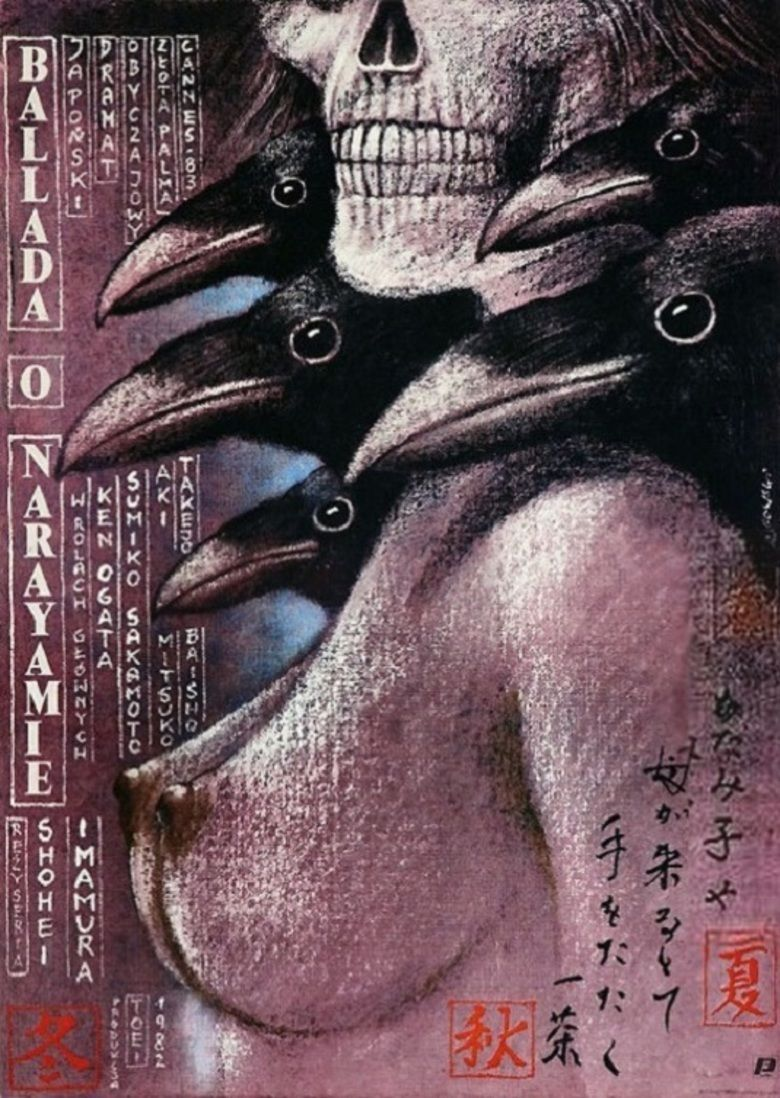 The Ballad of Narayama (1983 film) movie poster