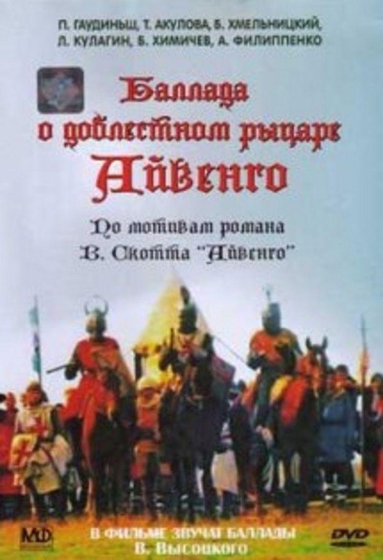 The Ballad of the Valiant Knight Ivanhoe movie poster