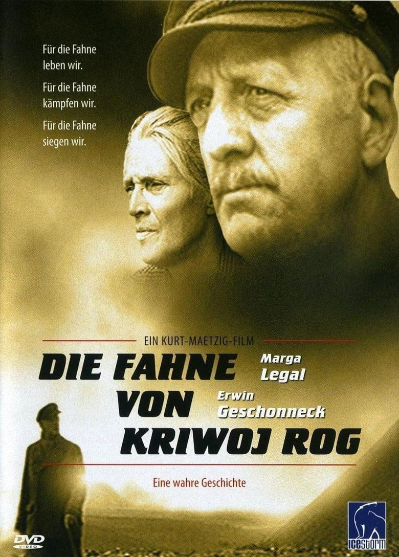 The Banner of Krivoi Rog movie poster