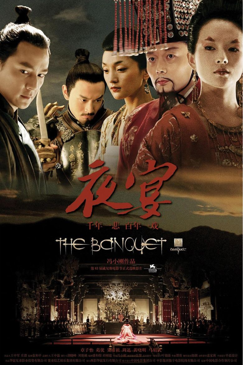 The Banquet (2006 film) movie poster