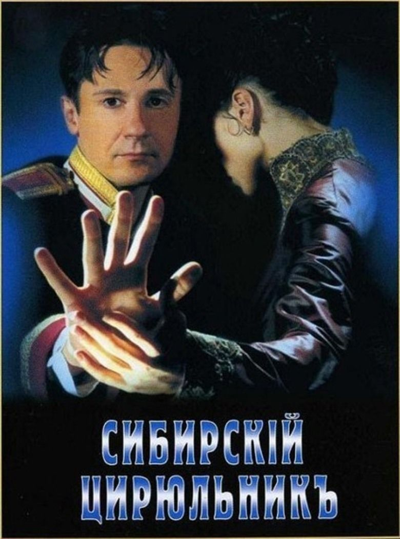 The Barber of Siberia movie poster