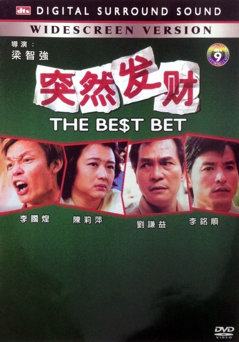 The Best Bet movie poster