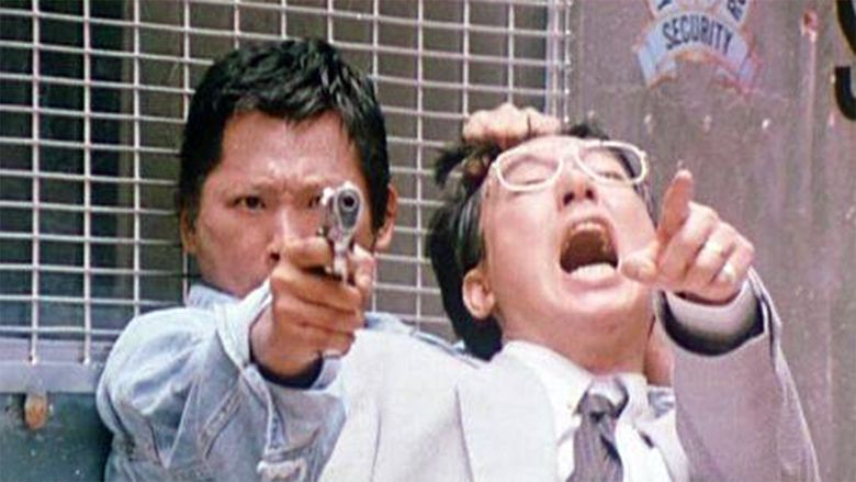 The Big Heat (1988 film) movie scenes