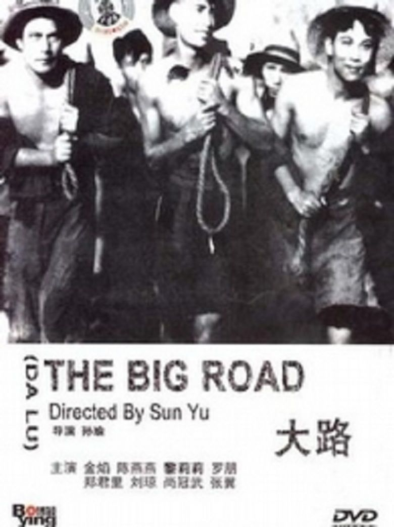 The Big Road movie poster