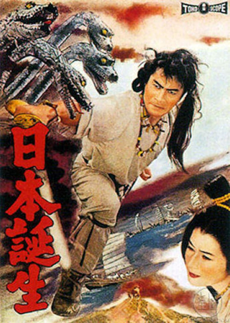 The Birth of Japan movie poster