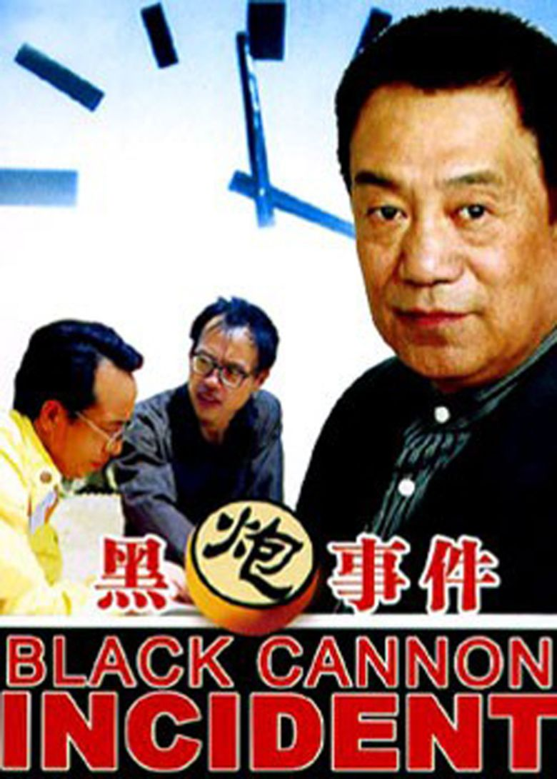 The Black Cannon Incident movie poster