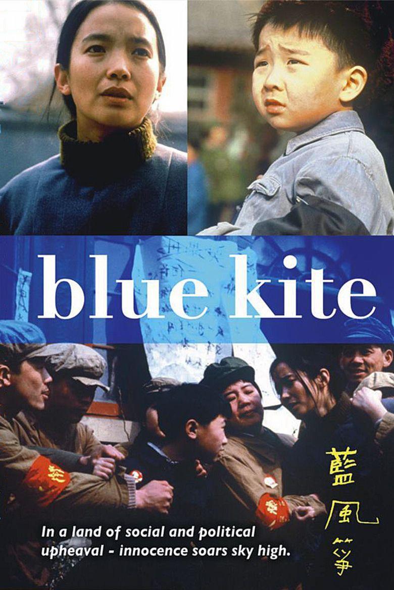 The Blue Kite movie poster